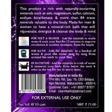 Happy Minerals - Energy Burst & Cleansing